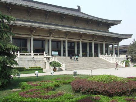 Museumentrancepic1
